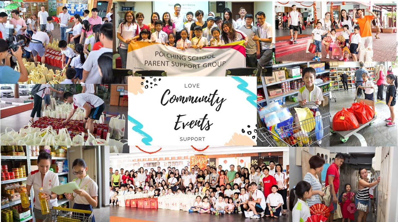 Community events collage
